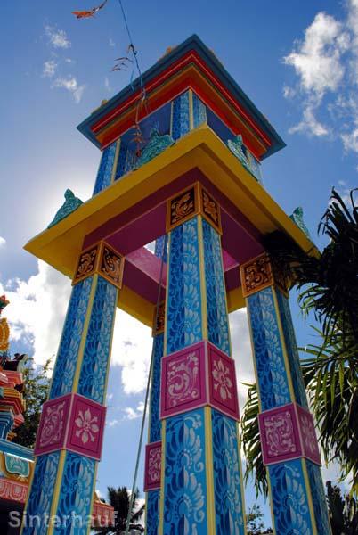 Turm in der Tempelanlage Shivala