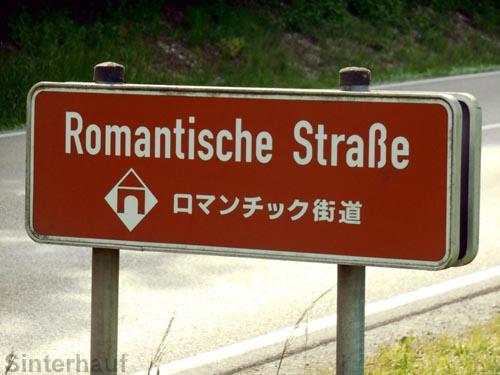 Straßenschild zur Romantischen Straße