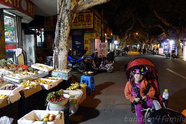 Mit einem Kinderanhänger durch China