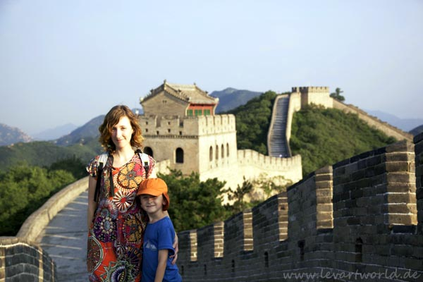 Mutter und Sohn in China