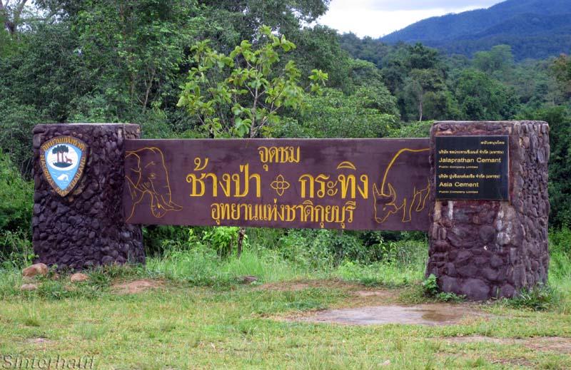 Kuiburi Nationalpark